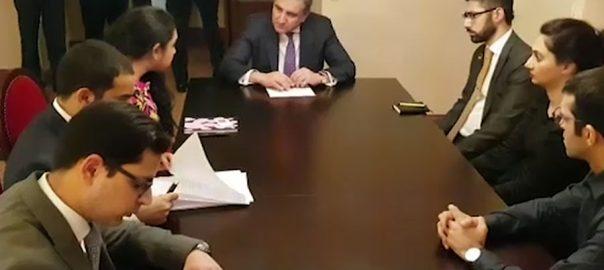 وزیر خارجہ ، زیر صدارت ، گول میز کانفرنس، مقبوضہ جموں و کشمیر ، انسانی حقوق ، خلاف ورزیوں ، تبادلہ خیال