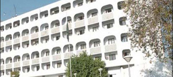 ترجمان دفتر خارجہ بھارتی آرمی چیف اسلام آباد  92 نیوز  بالا کوٹ دہشتگردی کے کیمپ شدت پسند بپن راوت  گیدڑ بھبکی