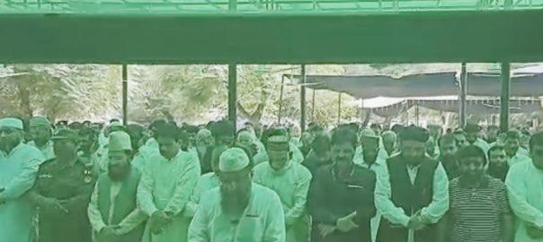 سابق آئی جی  امجد جاوید سلیمی  لاہور  92 نیوز نماز جنازہ  قربان لائن 