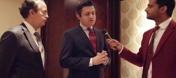 ایف اے ٹی ایف  حماد اظہر بینکاک  92 نیوز  وفاقی وزیر ریونیو