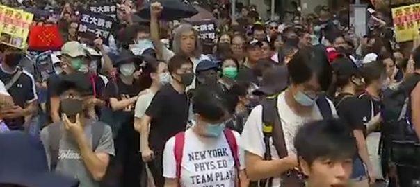 ہانگ کانگ 92 نیوز حکومتی پابندیاں 