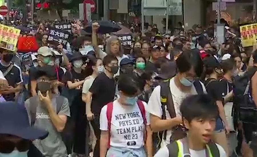 ہانگ کانگ میں ایک اور اتوار مظاہروں کی نذر