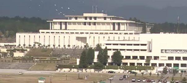 وفاقی حکومت افسران کی پروموشن  اسلام آباد روزنامہ 92 نیوز وفاقی حکومت