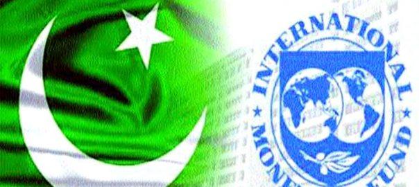 پاکستان ، آنیوالے دنوں،مہنگائی ، شرح کم ،آئی ایم ایف ،لاہور،92نیوز