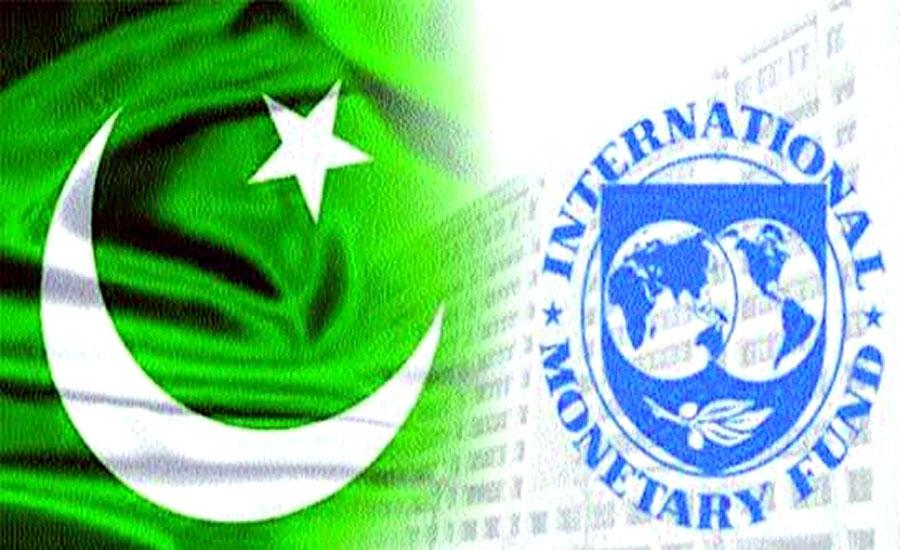 پاکستان اور آئی ایم ایف کے درمیان بجٹ مذاکرات کا تیسرا دور کامیاب