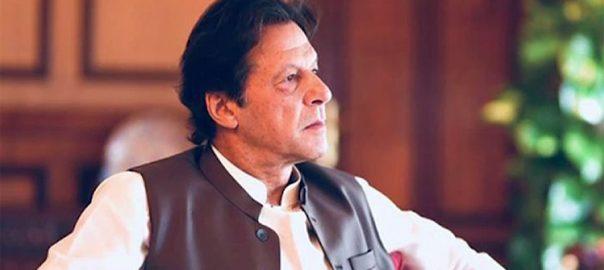 عمران خان ، پاکستان ، ٹھیک ، سمت ، ڈال ، برطانوی اخبار ، انڈیپنڈینٹ