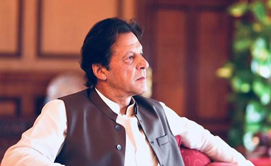 عمران خان نے پاکستان کو ٹھیک سمت پر ڈال دیا، برطانوی اخبار انڈیپنڈینٹ