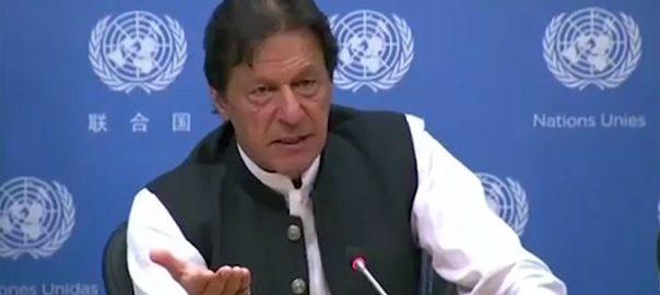 وزیراعظم ، عمران خان ، آج ، یو این ، جنرل اسمبلی ، خطاب