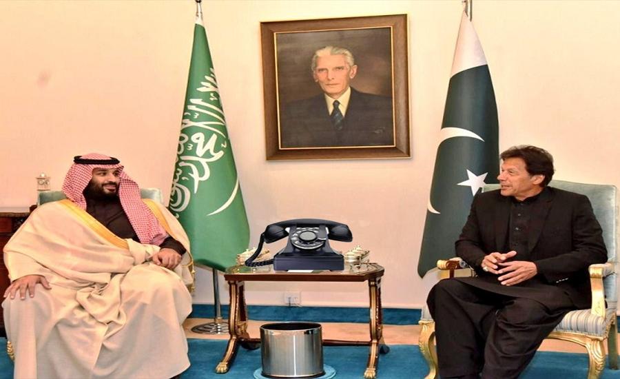 وزیر اعظم کا محمد بن سلمان سے ٹیلیفونک رابطہ ، تیل تنصیبات پر حملے کی مذمت