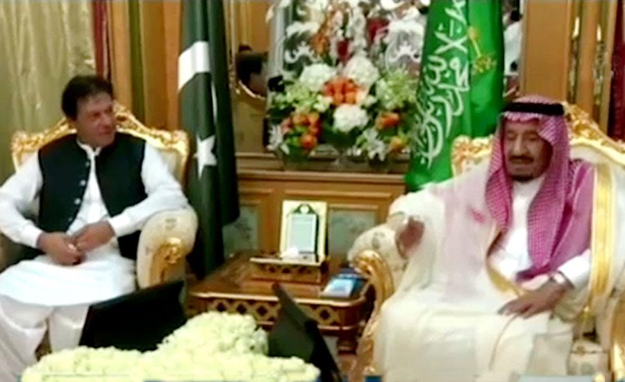 وزیر اعظم کی شاہ سلمان سے ملاقات، علاقائی وعالمی صورتحال پر تبادلہ خیال