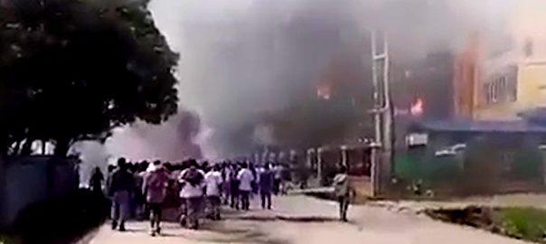 انڈونیشیا نسل پرستی 20افراد ہلاک جکارتہ  92 نیوز