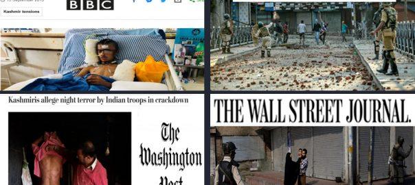 کشمیر پاکستان عالمی میڈیا  اسلام آباد ویب ڈیسک