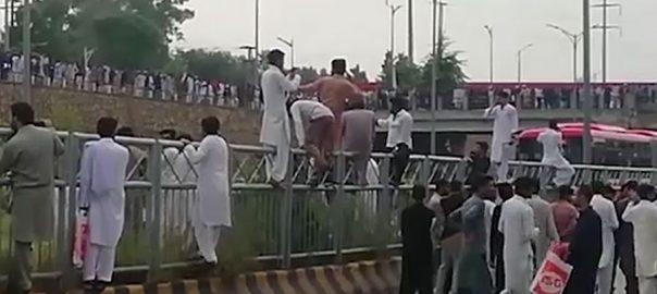اسلام آباد ، آئیسکو ، بھرتی ، ٹیسٹ ، منسوخ ، کیخلاف ، امیدوار ، سراپا ، احتجاج