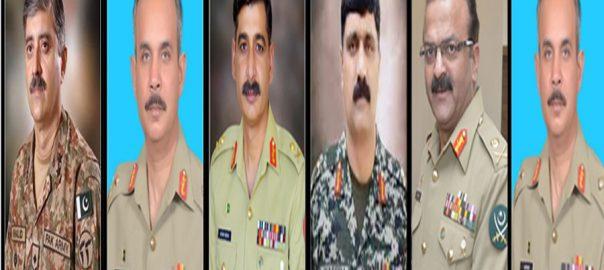 پاک فوج  اعلیٰ سطح  تقرر و تبادلے  راولپنڈی  92 نیوز  آئی ایس پی آر 