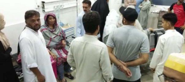 جہلم  ڈاکٹروں کی مبینہ غفلت بچی جاں بحق 92 نیوز ڈی ایچ کیو اسپتال