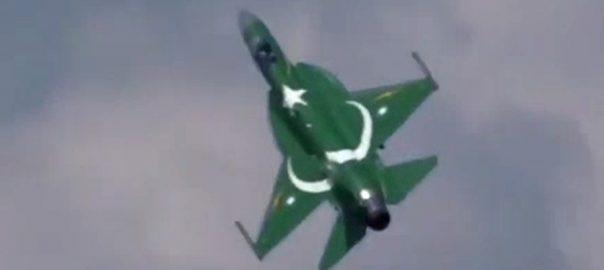 جے ایف 17  اسلام آباد  92 نیوز بھارت  جنگی جنون  پاک فضائیہ  ائیر چیف 