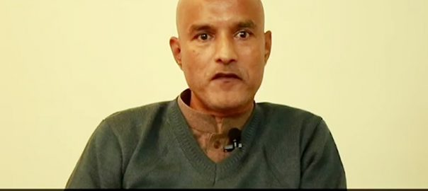 بھارت جاسوس کلبھوشن جادیو قونصلر رسائی پاکستانی پیشکش
