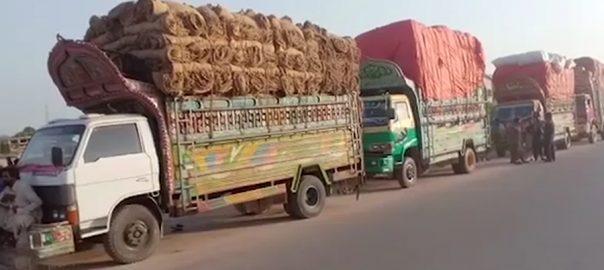 بھوسہ ایسوسی ایشن  ہڑتال کا اعلان  کراچی  92 نیوز دودھ کا بحران 