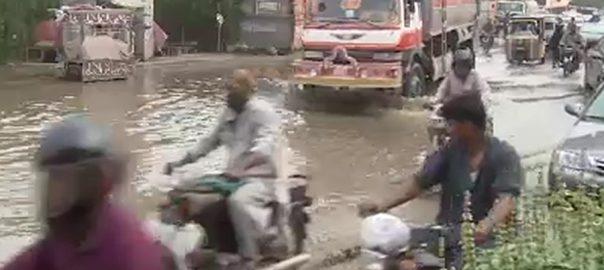 بارش مسائل کا گڑھ کراچی  92 نیوز