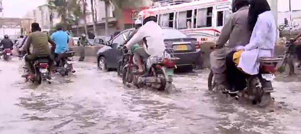کراچی  92 نیوز رحمت  زحمت  شہر