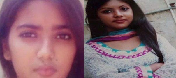 کراچی ،لاپتہ سگی بہنوں ، سراغ نہ مل سکا، والدہ رانی، بھائی عباس،92 نیوز
