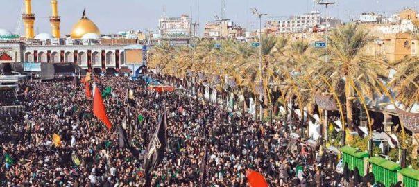 بغداد 92 نیوز روضہ امام حسین ؑ ، پاکستان ، دنیا ، لاکھوں زائرین ، حاضری ، کربلائے معلی ،