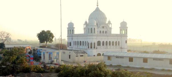 کرتار پور راہداری لاہور  92 نیوز سکھ یاتری