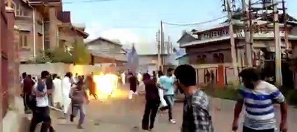 کرفیو ،کشمیر میں مظاہرے ، قابض فوج ،تشدد، مظاہرین زخمی، سری نگر ،92 نیوز