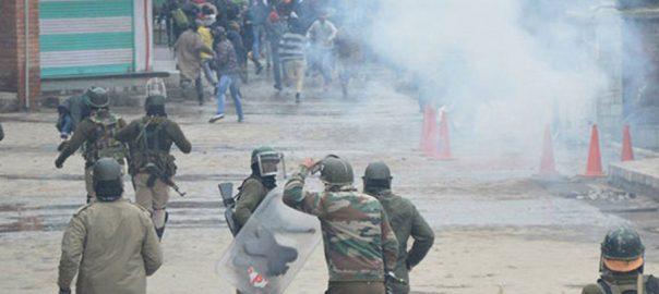 ہیومن رائٹس واچ  مقبوضہ کشمیر  سرینگر  92 نیوز لاک ڈاؤن 