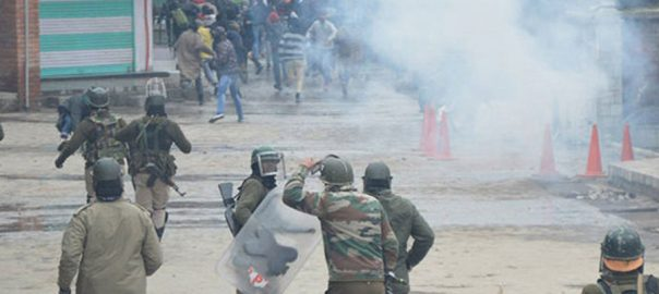 مقبوضہ کشمیر  نارمل   بی بی سی سرینگر  نیٹ نیوز  بھارتی حکومت  برطانوی نشریاتی ادارے