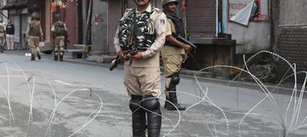 مقبوضہ کشمیر  بد ترین کرفیو  سرینگر  92 نیوز قابض بھارتی فورسز  جنت نظیر وادی  ضلع سوپور خبر ایجنسی ٹی آر ٹی