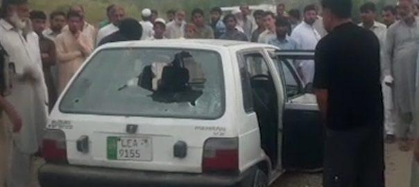 خیبر پختونخوا فائرنگ چار افراد ہلاک پشاور  92 نیوز