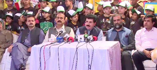 مقبوضہ کشمیر ، بچوں،اظہار یکجہتی، ننھے بچے ، میدان میں آگئے،اسلام آباد،92نیوز