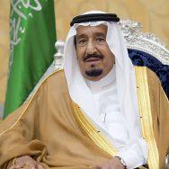 سعودی تیل تنصیبات ،حملے،مجرمانہ فعل،شاہ سلمان،ریاض،92 نیوز