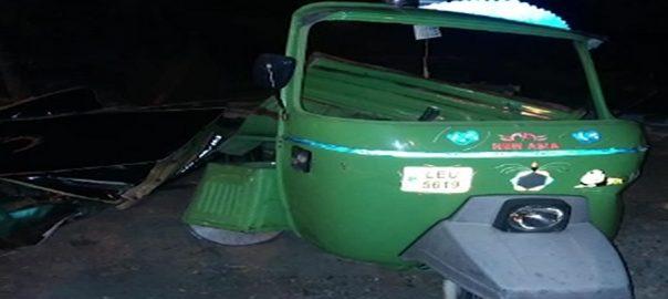 گاڑی رکشہ میاں بیوی لاہور  92 نیوز