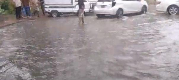 لاہور  تیز بارش جل تھل 92 نیوز