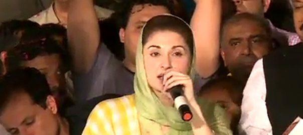 مریم نواز  پارٹی نائب صدارت  الیکشن کمیشن اسلام آباد  92 نیوز  وکیل ن لیگ
