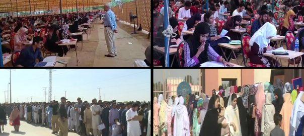 میڈیکل ڈینٹل کالجز یونیورسٹیز اسلام آباد  92 نیوز بلوچستان سندھ  آزاد کشمیر 