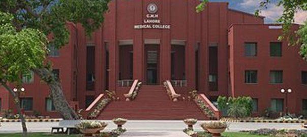 اسلام آباد طلبہ میڈیکل و ڈینٹل کالج
