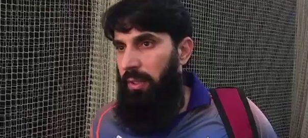 ہیڈ کوچ قرعہ مصباح الحق لاہور  92 نیوز