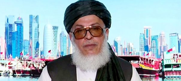 ٹرمپ ،مذاکرات ،دروازے کھلے ، محمد عباس ستانکزئی،دوحا،92 نیوز