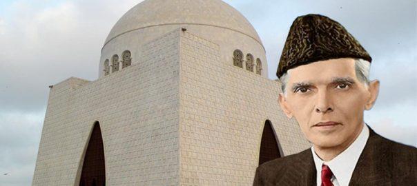 قائد اعظم  یوم وفات  ویب ڈیسک  بانی پاکستان بابائے قوم