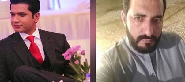 مرید عباس قتل کیس عادل زمان کراچی  92 نیوز