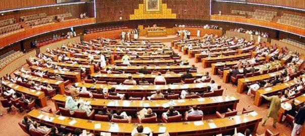 قومی اسمبلی  اسلام آباد   92 نیوز اسمبلی سیکرٹریٹ