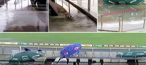 بارش، نیشنل اسٹیڈیم کراچی، تزین و آرائش ، قلعی کھول دی،میڈیا ،داخلہ بند،92نیوز