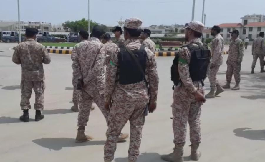 پاک سری لنکا سیریز ، نیشنل اسٹیڈیم کا کنٹرول رینجرزنے سنبھال لیا