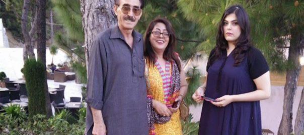 نازو شنواری  پانچ افراد گرفتار پشاور  92 نیوز ایس ایس پی  ظہور بابر آفریدی