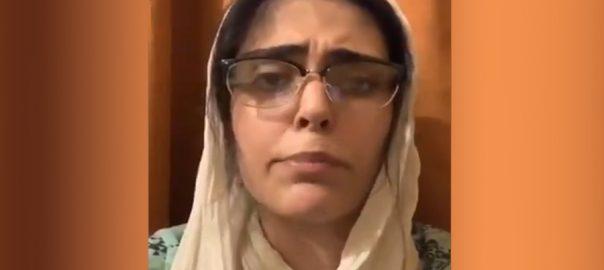نازو شنواری سوشل میڈیا پشاور  92 نیوز