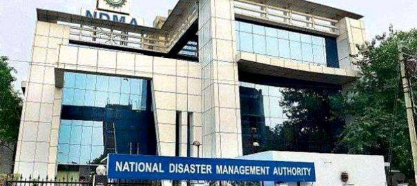 زلزلے کے بعد نقصان ،ریسکیو آپریشن، تفصیلات جاری،این ڈی ایم اے ،اسلام آباد،92نیوز