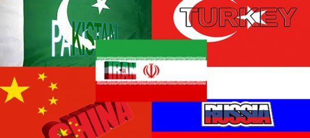 خطے میں نیا بلاک پاکستان لاہور روزنامہ 92 نیوز